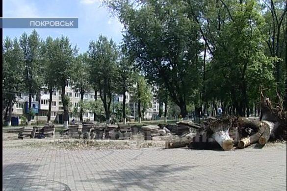 В парке «Юбилейный» началась масштабная реконструкция