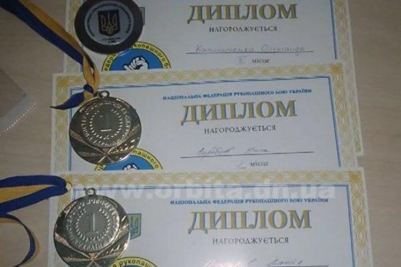 Как стать чемпионом Украины по рукопашному бою