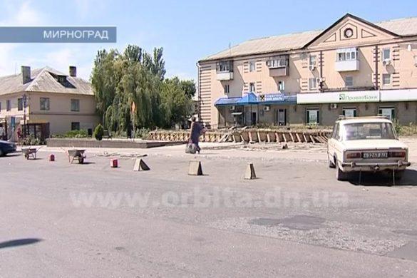 Вторая жизнь: в Мирнограде реконструируют центральный фонтан