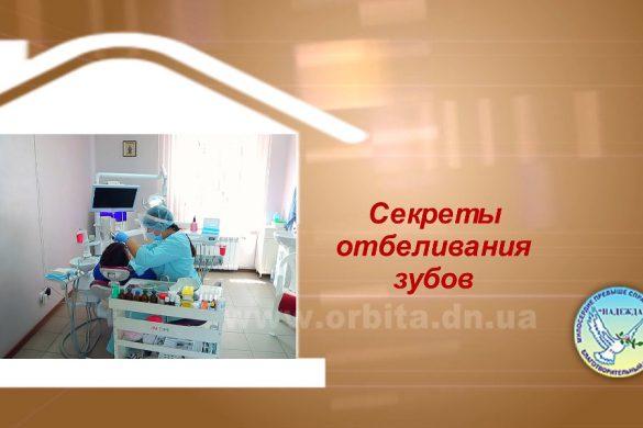 Дом советов 10.07.2017