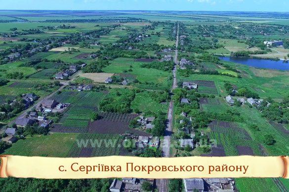 Джерела (с. Сергіївка, ч.2) 11.07.2017 (HD)
