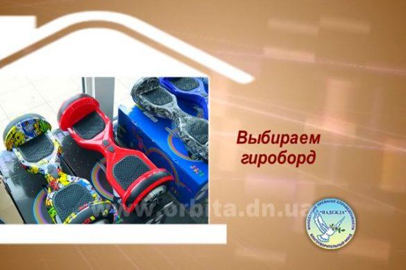 Дом советов 03.07.2017