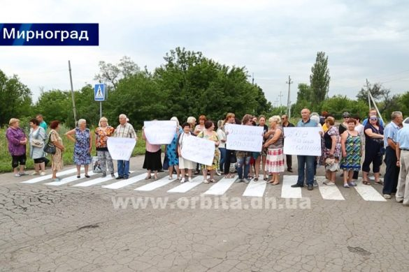 Протест мирноградцев в поселке «Новатор»: все ли знали, за что митинговали?