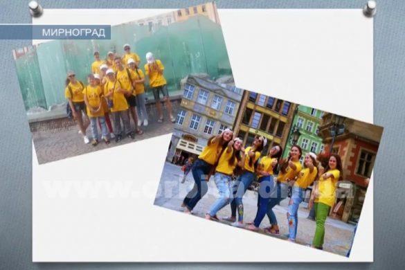 Школьники Мирнограда иПокровска в восторге от визитавПольшу