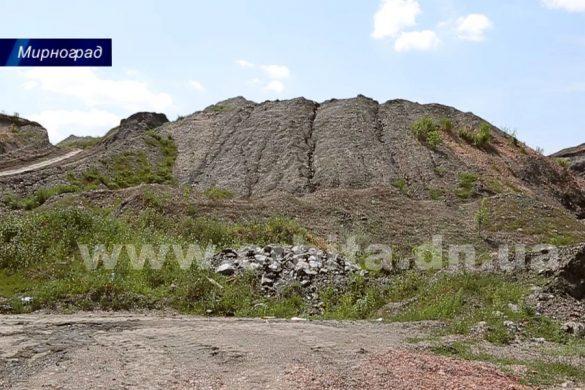 Почему Мирноградский голова не принял сертификат на ремонт дороги от «Укргеоразработки»? (HD)