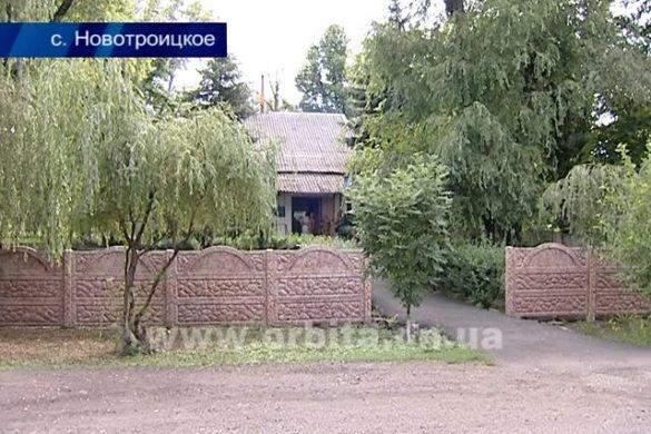 За подписью – к голове домой, или Как жители Новотроицкого борются за присоединение к Покровску