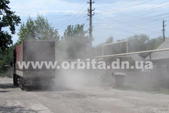 Доведенные до отчаяния жители улицы Шмидта готовы перекрыть дорогу