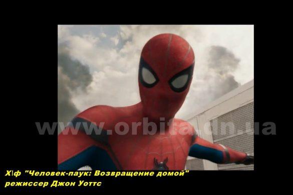 Каким Человек-паук был во школьные годы? (HD)