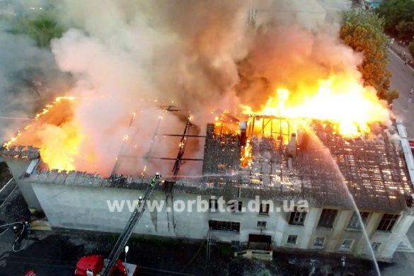 Пожар на кинотеатре «Мир»