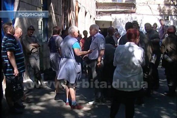 Шахтеры «Родинской» вышли для акцию протеста