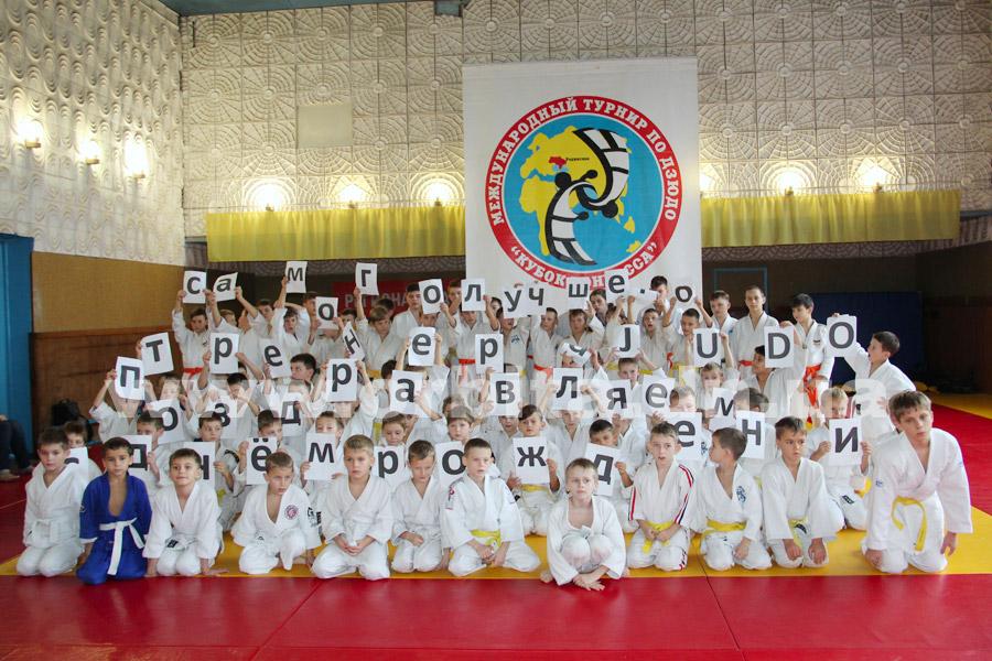 Поздравление для тренера по дзюдо с днем рождения 549