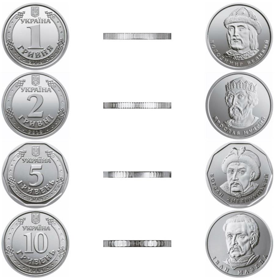 Замена купюр на монеты: покупать ли добропольчанам новые кошельки?, фото-1