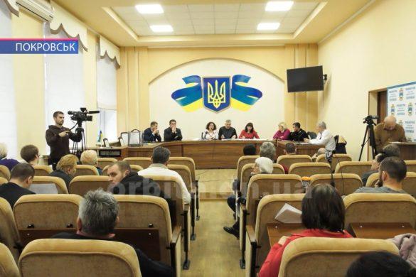 Відбулись установчі збори з формування нової Громадської ради