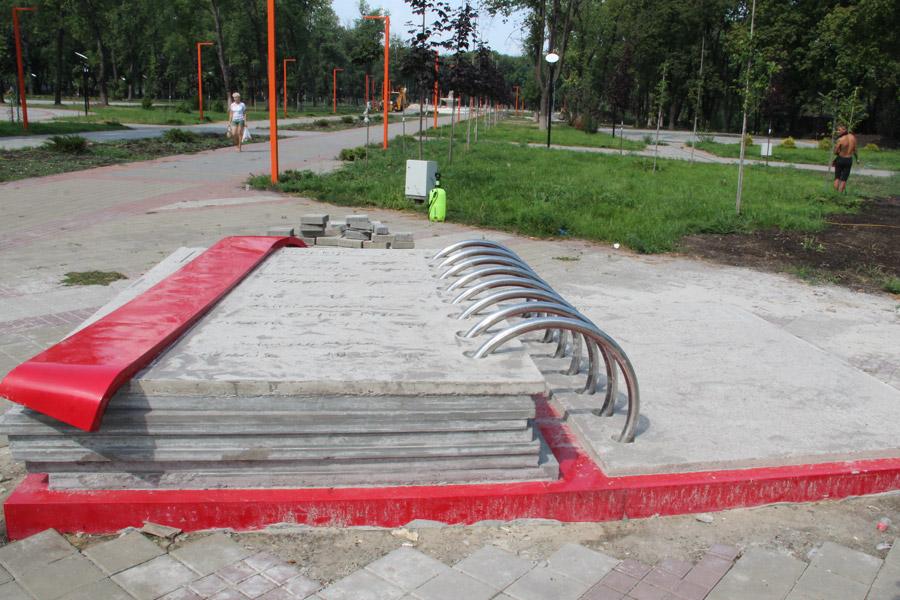 park_07-19_4