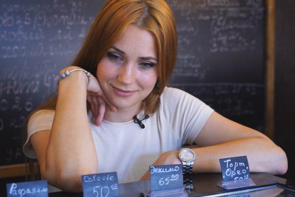 Світлана Колосова: бізнес на каві